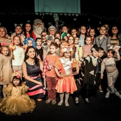 Дети и Театр